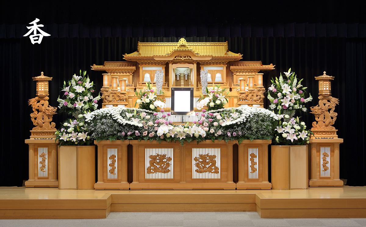 生花祭壇「香」