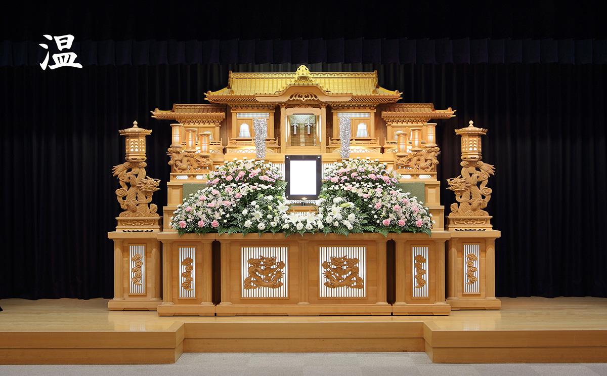 生花祭壇「温」