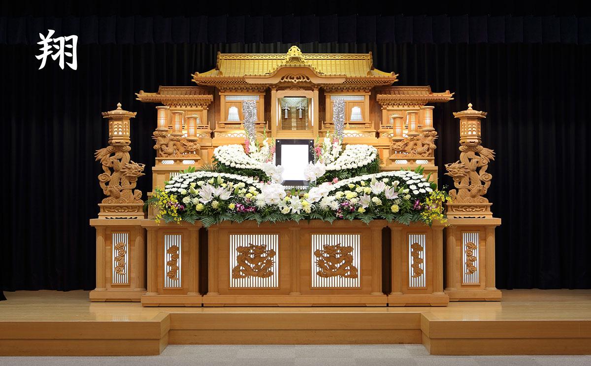 生花祭壇「翔」