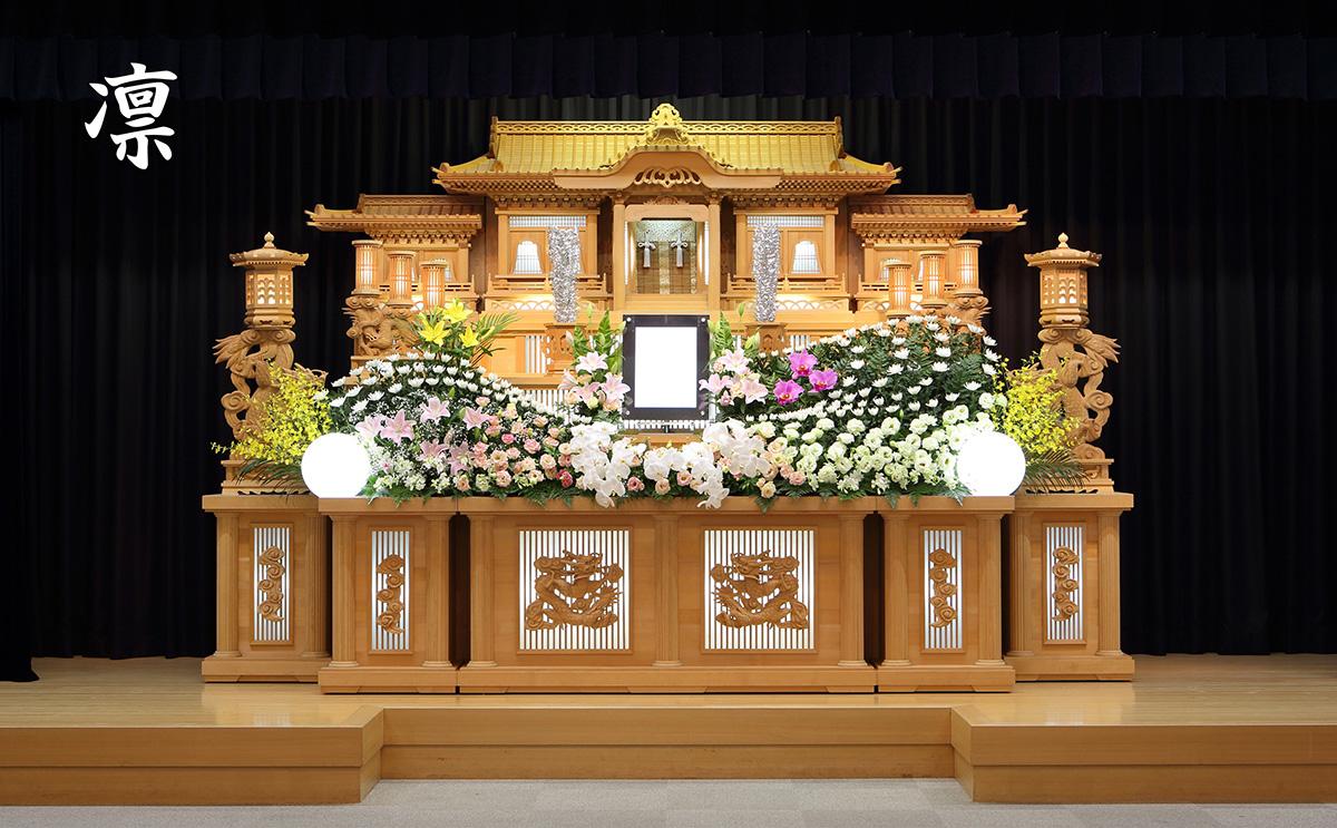 生花祭壇「凜」