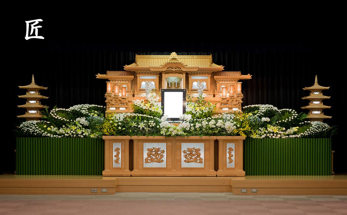 生花祭壇「匠」