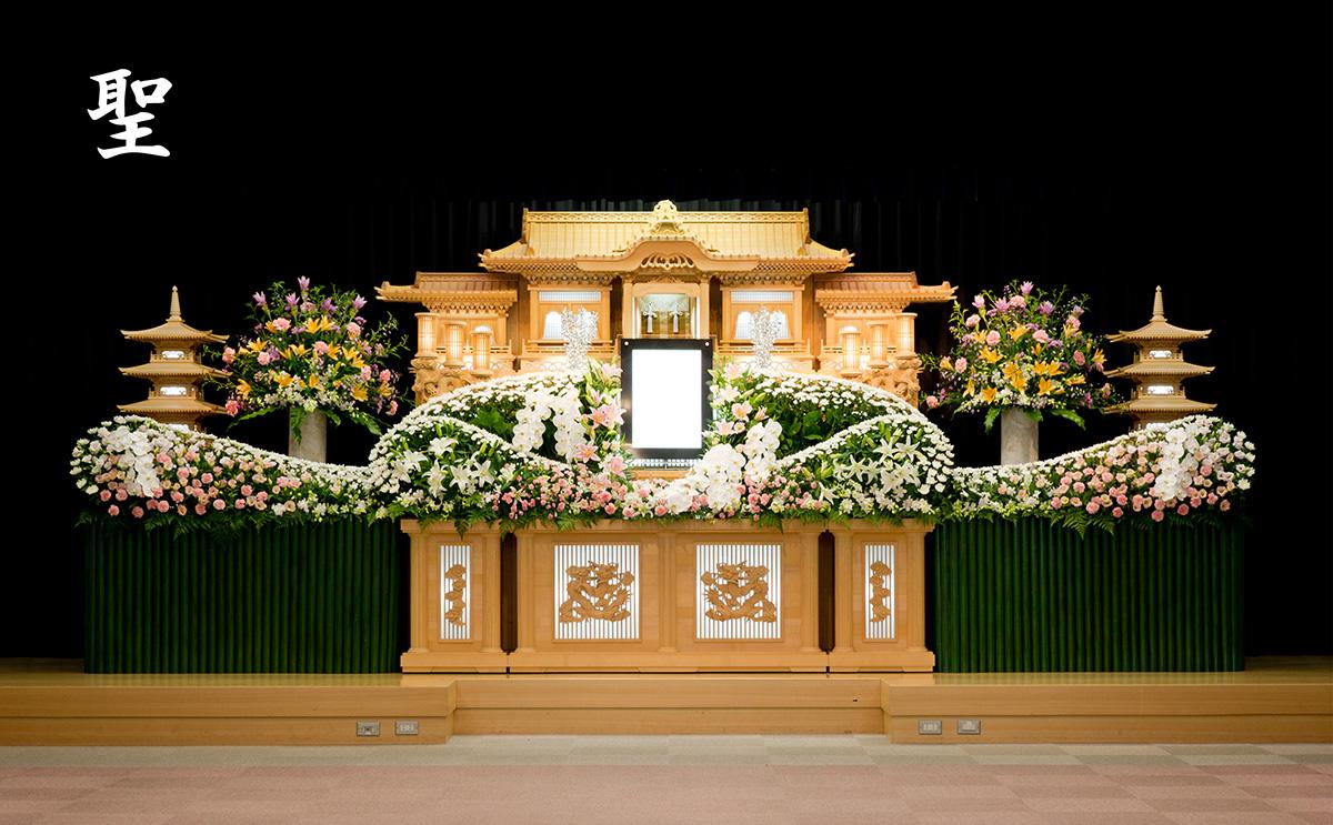 生花祭壇「聖」