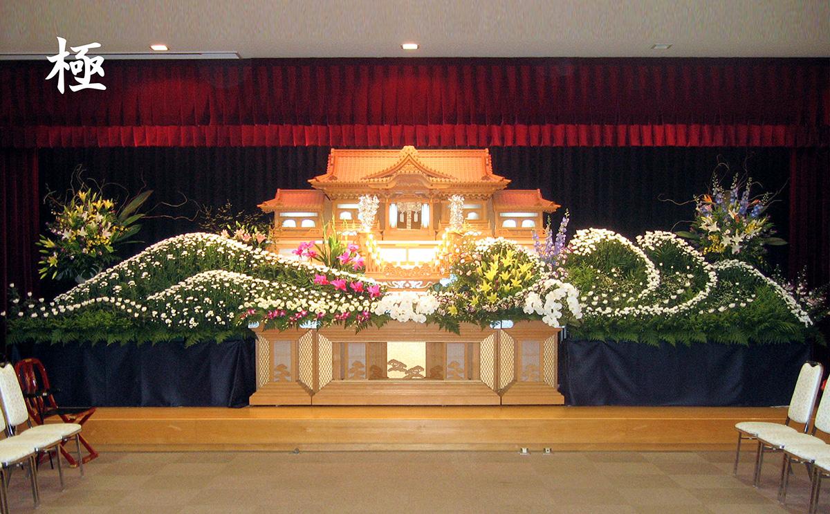 生花祭壇「極」